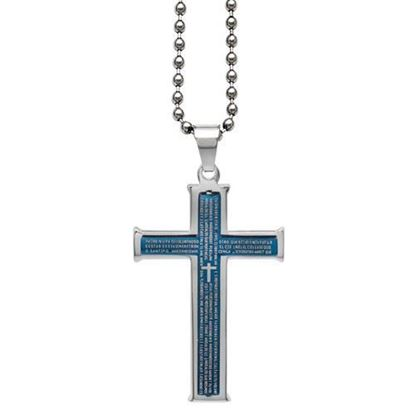24 Inch Stainless Steel Cross Pendant Bead Necklace